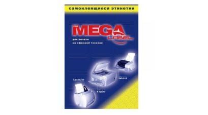 Этикетки самоклеящиеся А4 Mega Label